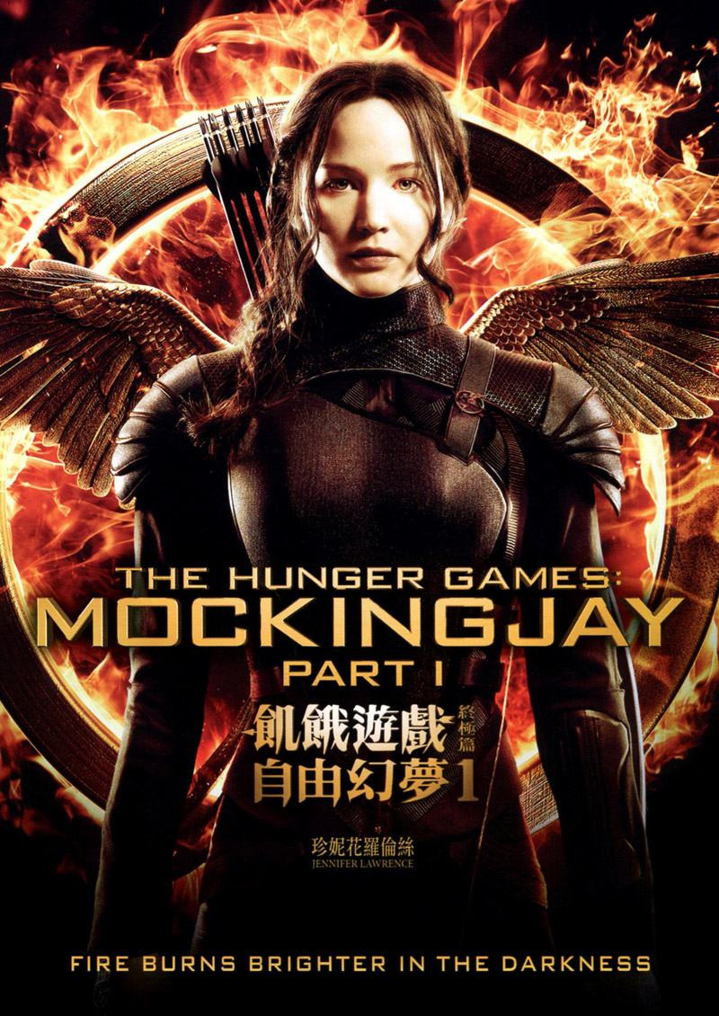 the movie cliches list part 1 the hunger games mockingjay