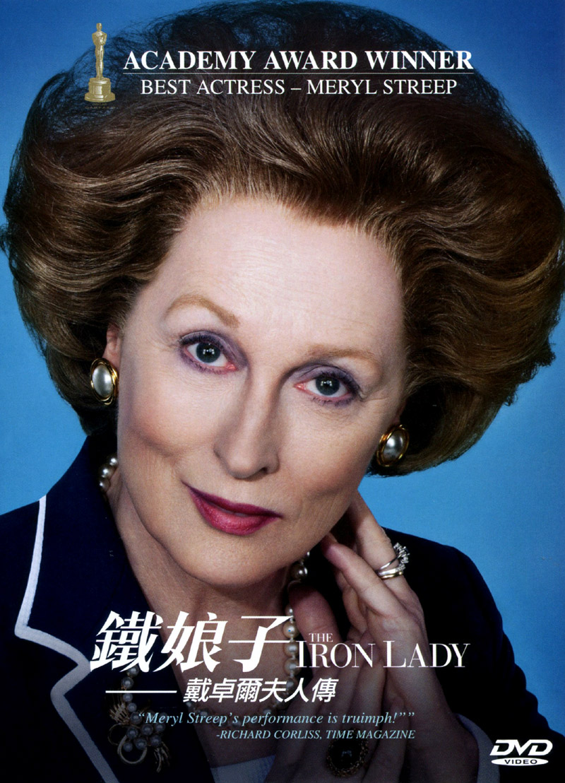Dutchwonderland in addition Theironlady in addition Counsel 20clipart furthermore Shopper 20clipart together with Lady iron. on the iron lady