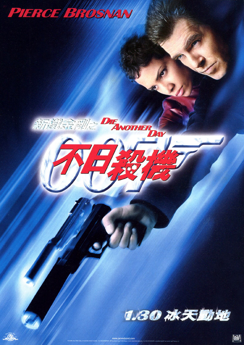 movie poster die another day