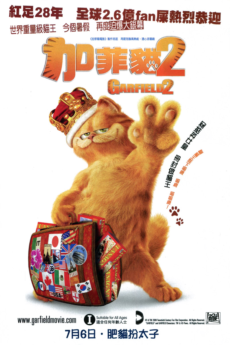 Movie Poster Garfield 2