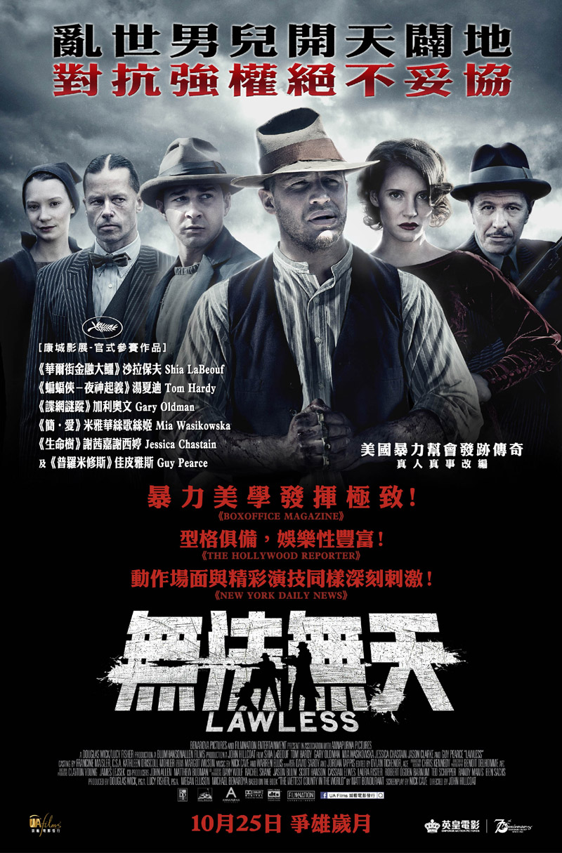 movie poster lawless