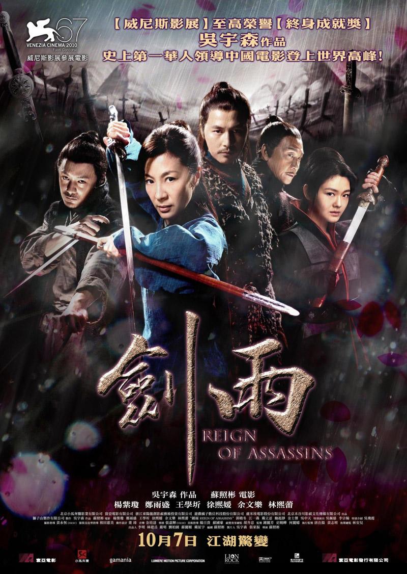 Reign Of Assassins