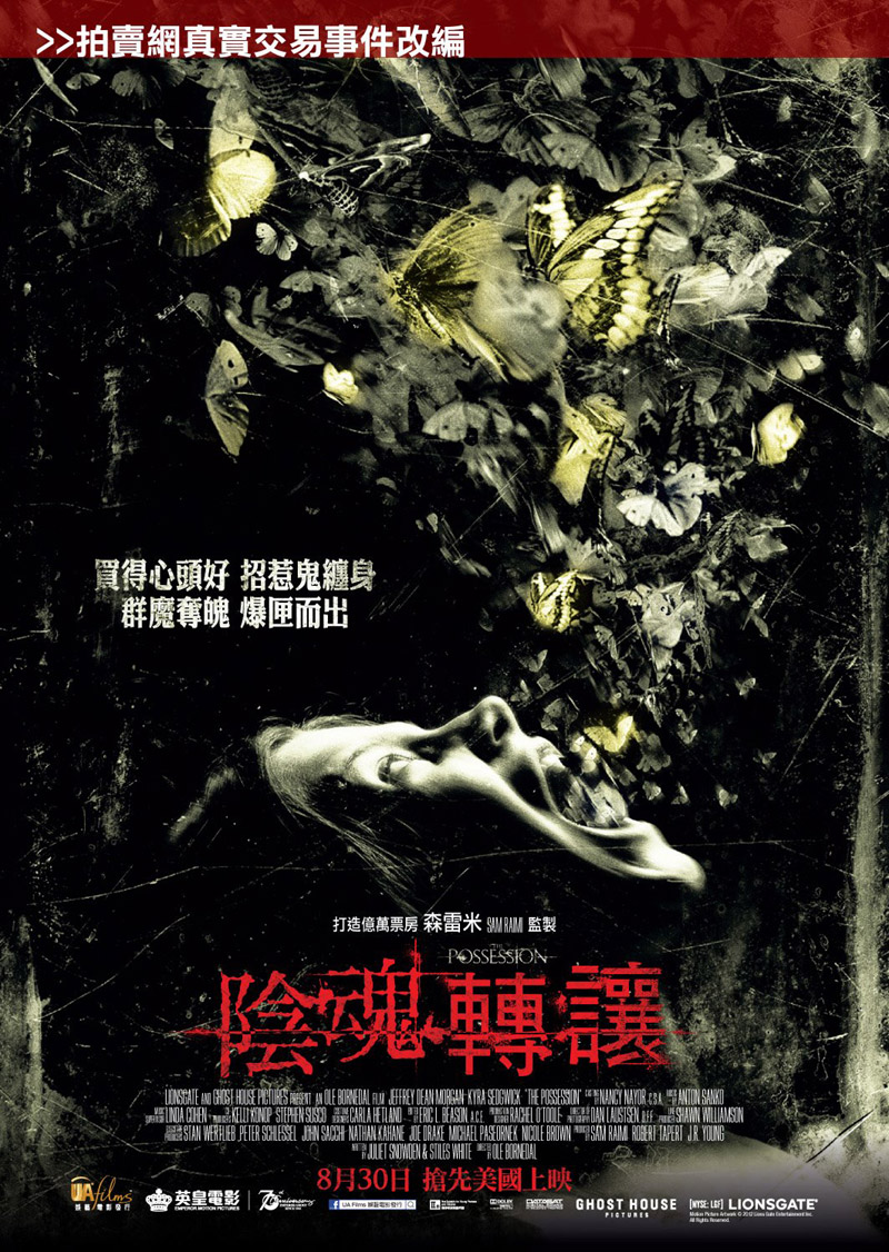 Movie Poster - ...