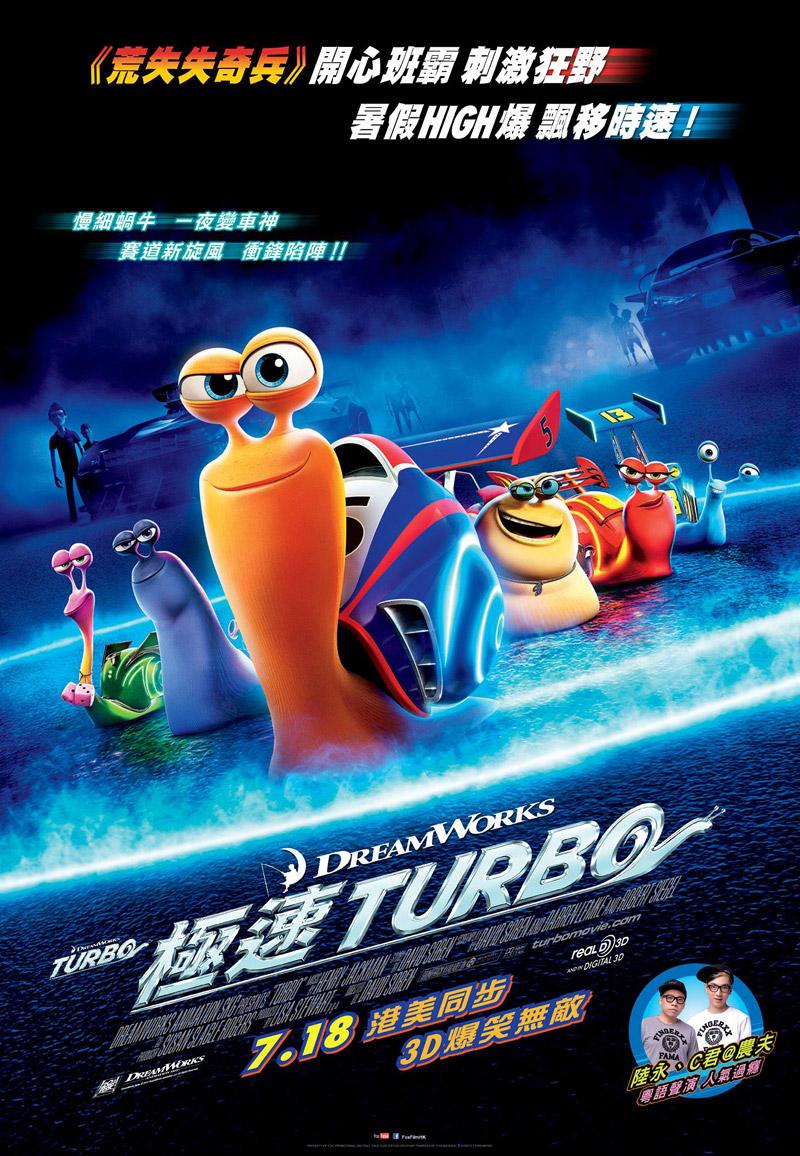 Movie Poster Turbo