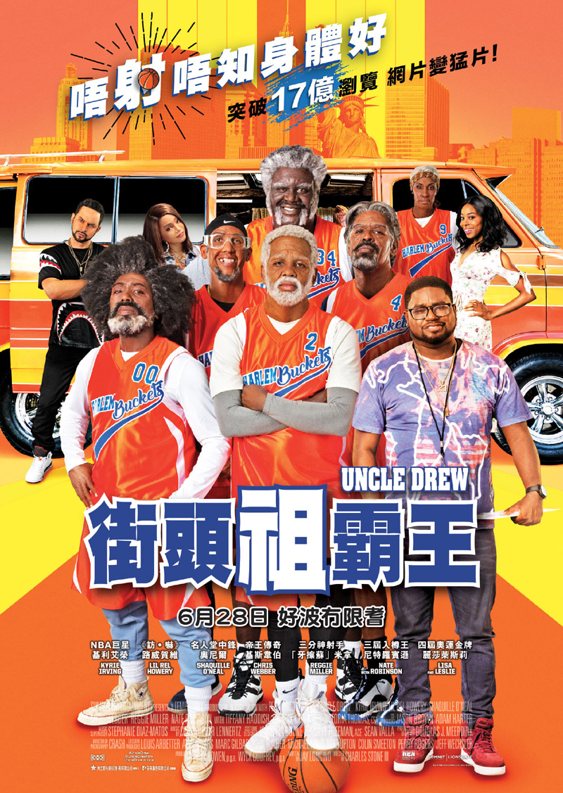 Movie Poster Uncle Drew
