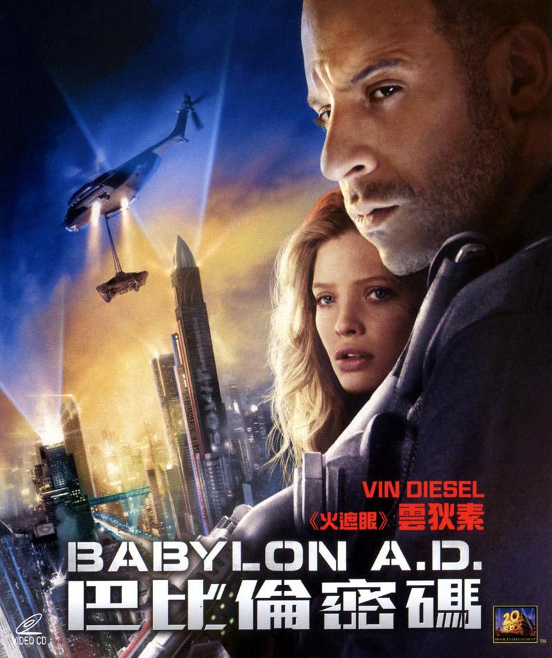 Babylon A.D. Babylon A.D.