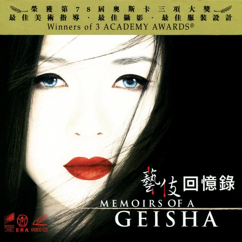 Memoir of a geisha cd