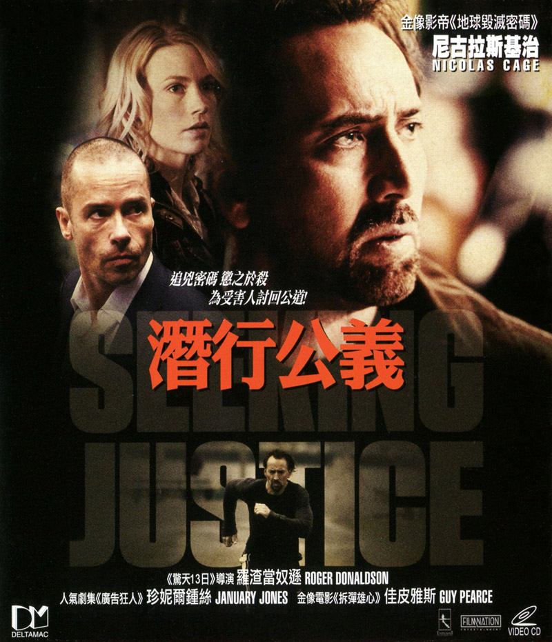 Image Result For Seeking Justice