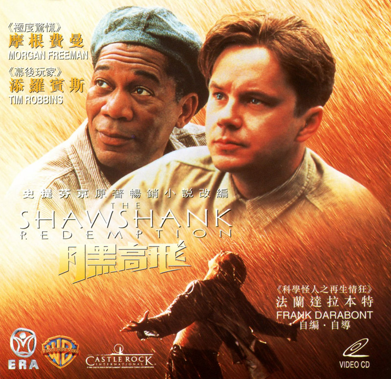 shawshank redemption themes In the shawshank redemption, the narrator (morgan freeman's character) is healed from his despair by tim robbins'character's hope in the face of suffering this is also the redemption of the title.